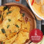 JIEJIE & UNCLECAT - Potato Chips Salted Egg Tom Yum Flavor | 爵爵&貓叔  鹹蛋薯片 冬陰公味90g