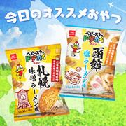 OYATSU Dodekai Ramen Miso Ramen Flavor | 童星 闊條麵 札幌味噌拉麵味 66G