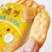 BEFCO Fried Rice Cracker Mayonnaise Flavor | 粟山 濃厚蛋黃醬 味米餅 45G