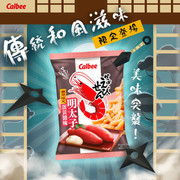 CALBEE - Shrimp with Cod Roe Flavoured Prawn Crackers | 卡樂B 明太子蛋黃醬味 蝦條 75G