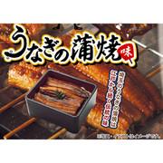 CALBEE - Potato Chips Kabayaki Eel Flavor  | 卡樂B 薯片 蒲燒鰻魚味55G