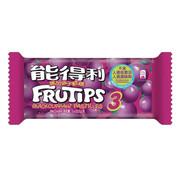 FRUTIPS Pastilles Blackcurrant Flavor | 能得利 軟糖黑加侖子味  3pcs / 1pc