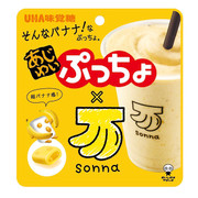 UHA Puccho Candy Sonna Banana Flavor | 味覺糖 果肉香蕉軟糖 52g [日本限定]