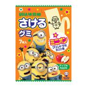 UHA Sakeru Fruit Juice Gummy Minions (Apple Flavor) | 味覺糖 迷你兵團 蘋果味扭條軟糖 7pcs