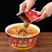 Uni President - Man Han Da Can Bowl - Chili Hot Beef Flavor | 統一 滿漢大餐 - 珍味牛肉麵 碗裝 192g