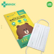 H Plus LINE FRIENDS HK Made Face Masks 7 Pcs | BROWN 大人 Level 3 外科口罩 7 片