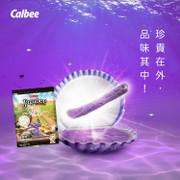 CALBEE - JAGABEE Purple Potato Sticks Scallop Favor | 宅卡B 帆立貝味紫薯條 Bag Size (17G X5 Small Pack) 85G
