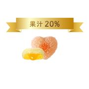 KANRO Pure Premium Gummy Peach & Plum Flavor | 甘樂 白桃及布冧味鮮果心型 果汁流心軟糖 63G