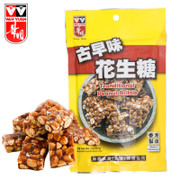 WAHYUEN - Traditional Peanut Brittler | 華園 古早味花生糖 [香港製造] 110G