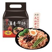 TTL Stir Noodles Spicy Sichuan Pepper with Maotai Wine Flavor |  台酒 椒麻酒香拌麵 (內附醬包,酒包及蔥包)【4包裝/1包裝】