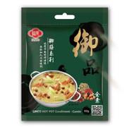 Linco Hot Pot Condiment Cumin Flavor | 台灣 福果 火鍋湯底 御品天香鍋 62g