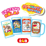 Heart ShinChan-Namaiki Drink DIY Kit | 蠟筆小生 自製飲料第 10 彈 49g