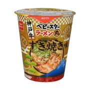 OYATSU Noodle Snacks Sukiyaki Beef Flavor |明星麵 童星 炒麵粒粒 神戶牛壽喜燒味(杯裝) 59g