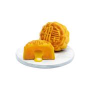 Imperial Patisserie Lava Durian Mooncakes | 皇玥 時尚系列 — 流心貓山王榴槤月餅「六個裝」