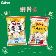 CALBEE - Ebikari Prawn Chips Shichimi Flavor | 卡樂B 蝦之脆 日式七味唐辛子味蝦片 50G
