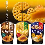 GLICO Cheeza Chips Smoke Cheese Flavor | 固力果 煙燻芝士脆片 40g
