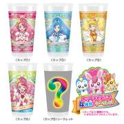 Heart Kirakira PreCure DIY Furi Furi Strawberry Milkshake | 光之美少女 食玩 自製飲料 搖搖奶昔 士多啤梨味 12g