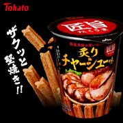 TOHATO Sticks BBQ Pork Flavor |桃哈多 匠旨 脆條 灸燒叉燒味 40G