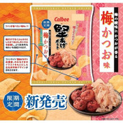 Copy of CALBEE - Potato Chips  Dried Taro Flavor  | 卡樂B 堅脆薯片 梅子鰹魚乾味 60G