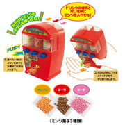 Heart Doki-Doki Rolling Candy Machine | 食玩 自動販賣機 12g