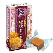Morinaga Caramel Candy (Sweet Potato Flavor) | 森永 安納芋 蜜甜蕃薯 拖肥糖 12pcs