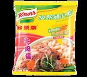 KNORR Quick Serve Macaroni Beef Flavor |家樂牌 快熟通心粉牛肉湯味 80g