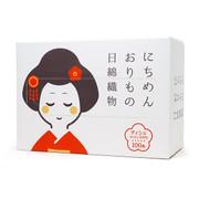 Nichimen Orimono 100% Cotton White Kimono | 日綿織物 乾濕兩用潔面卸妝綿巾【和服女】 100pcs