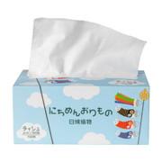 Nichimen Orimono 100% Cotton Carp Streamer | 日綿織物 乾濕兩用潔面卸妝綿巾【鯉魚旗】 100pcs