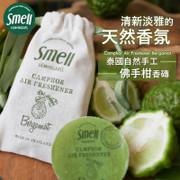 Smell Lemongrass - Camphor air freshener 30g (Bergamot) | 天然植物手工防蚊磚香包 30g 佛手柑