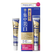 SUNSTAR Premium Cleansing Toothpaste |  Ora2 極緻璀璨亮白牙膏 17g
