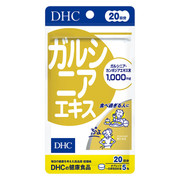 DHC - Supplement - Garcinia Extract | 藤黃果精華燒腩丸 20Servings/100Tablets