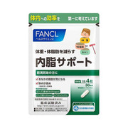 FANCL Digestion of Lactones 消解內脂營養素 30Servings/120Tablets [日本版]