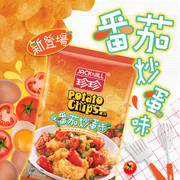 JACK N JILL Potato Chips Tomato & Egg Stir-Fry Flavor | 珍珍薯片 番茄炒蛋味 120g (重量級大包)