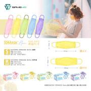 SAVEWO 3D MASKS Hana Collection R 30Pcs | 救世 3D超立體口罩《夢幻花系》 ASTM Level 3 (30片獨立包裝/盒) Made in HK [Size Regular]