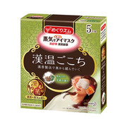 KAO MegRhythm Gentle Steam Eye Mask Mugwort 花王蒸氣溫熱眼膜 漢方系列 艾草香 5Sheets/Box