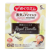 KAO MegRhythm Gentle Steam Eye Mask Vanilla 花王 蒸氣溫熱眼膜 雲呢拿香 5Sheets/Box