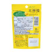 NOBEL Lemon Chewy Candy 諾貝爾 本檸檬 脆皮軟糖 35g