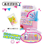 Heart Waku Waku Slot Candy Machine| 食玩 老虎機玩具 連清涼糖 10g
