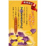 CALBEE - Sweet Potato Crisps | 卡樂B 雙色甜蕃薯脆片 [日本版] 50g