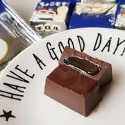 Tirol Choco Mochi Chocolate | 松尾 麻糬 年糕 夾心朱古力 7s
