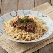 AMOY Satay Soup Noodle Sauce 淘大 沙嗲麵醬 60G
