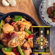 Jackson Chicken Hot-Pot Sauce (Not Spice) 醬神 黃炆雞煲醬 198G 【走辣】
