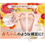 ASHIURA ran run Express Feet Mask 襪套型馬油去角質美容足膜 30ml 【1對】