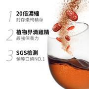 TW EJIA Instant Red Jujube Drink |台灣 E-JOY 易珈生技  纖Q好手藝紅棗枸杞水 (30包 x 2g)