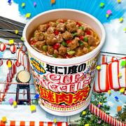 NISSIN Big Cup Noodles (JP Edition) Meat Flavor | 日清 合味道杯麵 年度謎肉祭多肉 (大杯麵) 104 g