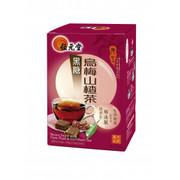 WAI YUEN TONG - Brown Sugar with Dark Plum & Hawthorn Tea | 位元堂 - 黑糖烏梅山楂茶 (8 x12g)