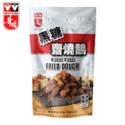 WAHYUEN - Fried Dough Brown Sugar Flavor | 華園 黑糖齋燒鵝 [香港製造] 60G
