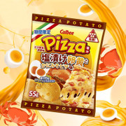 CALBEE - Potato Chips Salted Egg Yolk & Crab Rob Pizza Flavor | 卡樂B 金沙蟹黃薄餅薯片 55g