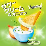 Pringles Potato Chips X'mas Edition Sour Cream Onion Flavor  | 品客 薯片 聖誕裝 酸忌廉洋蔥味 132g