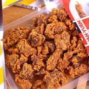 WAHYUEN - Beef Cube Curry Flavor | 華園 咖喱牛肉粒 50G
